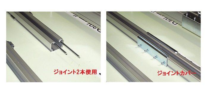 D40ジョイント詳細